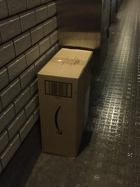 Amazon  置き配された